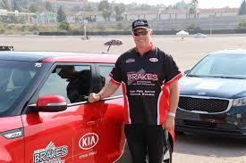 B.R.A.K.E.S. with Doug Herbert
